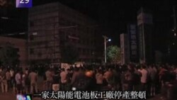 VOA國際60秒(粵語): 2011年9月19日