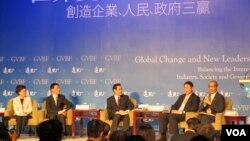 华人企业领袖高峰会(美国之音 张永泰拍摄)