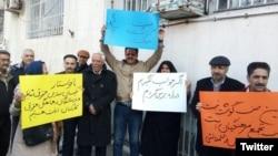 تجمع معلمان، مشهد