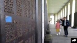 南韓首爾朝鮮半島戰爭紀念館犧牲美國軍人名單