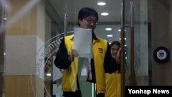 14일 동해상에서 포집한 시료 분석결과를 가지고 상황실을 나오는 한국원자력안전기술원 관계자.