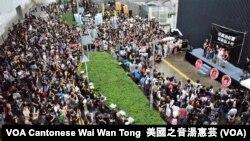 大批示威者在遊行終點集會 (攝影:美國之音湯惠芸)