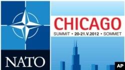 北約芝加哥峰會標誌
