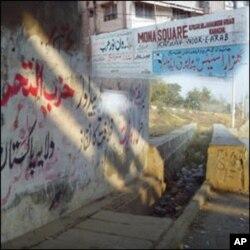 کراچی ، جہاں دیواریں سنتی ہی نہیں بولتی بھی ہیں