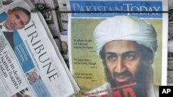 Pakistan će osigurati američkim istražiteljima pristup bin Ladenovim suprugama