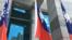 中華民國國旗(美國之音黎堡攝)