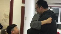 中国人权律师王全璋回北京家中与妻儿团圆