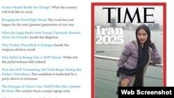 تصویر گرفته شده از سایت نشریه تایم