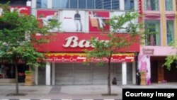 Bata Shoe Company temporary shut down has scared workers and investors