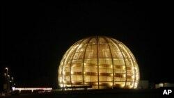 Globe of the European Organization for Nuclear Research, CERN, outside Geneva, Switzerland (file photo.)