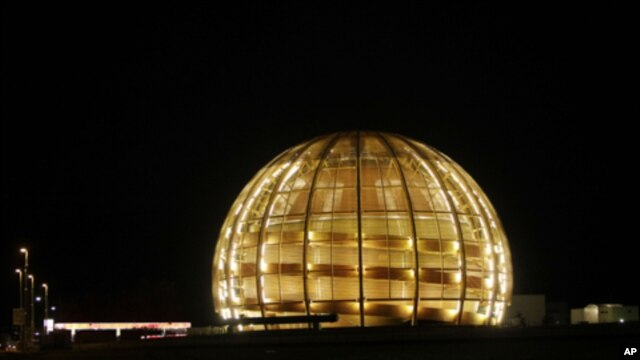 Globe of the European Organization for Nuclear Research, CERN, outside Geneva, Switzerland (file photo.)