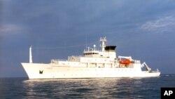 """美國海軍""""鮑蒂奇""""號海洋測量船(資料照)。"""