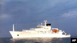 美國海軍鮑迪奇號海洋測量船