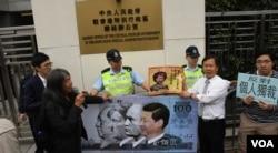 示威者將請願信貼在中聯辦門外。(美國之音湯惠芸)
