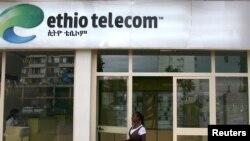 Ouverture du marché éthiopien des télécommunications