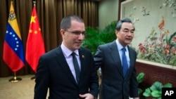 委外长2017年12月22日访问北京(美联社)