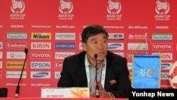 2015 아시안컵 대회에 출전하고 있는 북한 축구 대표팀의 조동섭 감독이 10일 기자회견을 갖고 있다.