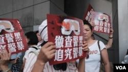 香港民主黨在警察總部外舉行集會上的抗議民眾 (2019年9月17日,美國之音鳴笛拍攝)