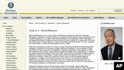 瑞典科学院网站上关于马悦然的介绍(截图)