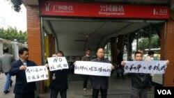 示威者在廣州地鐵口持標語抗議朝鮮最近的核試驗