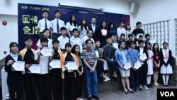 香港支聯會與教協合辦學生短片比賽傳承六四記憶。(美國之音湯惠芸)