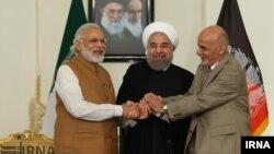 بھارت، ایران اور افغانستان نے سہ فریقی اقتصادی معاہدہ کیا تھا۔