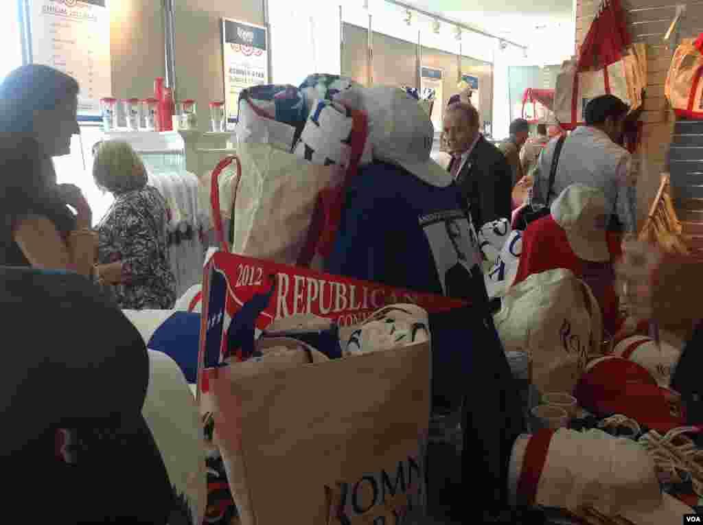 共和党人的礼品店
