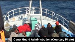 Sembilan orang awak kapal nelayan Te Hung Hsing No.368 milik Taiwan asal Indonesia ditahan di lepas pantai Taiwan (Foto: dok).