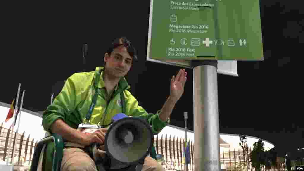 Olympic Park Announcer