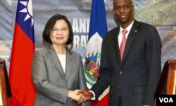 台湾总统蔡英文7月13日会见海地总统莫伊兹。