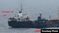 일본 외무성이 지난 1월 보도자료를 내고, 북한 선박의 불법 해상 환적 의심 장면을 촬영한 사진을 공개했다. 일본 해상자위대가 지난 18일 동중국해 상에서 촬영한 사진은 유엔 제재 대상인 북한 선박 안산 1호가 선적이 불분명한 소형 선박과 호스를 연결한채 해상에 떠 있는 모습을 포착했다.