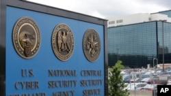 位于马里兰州的美国国家安全局