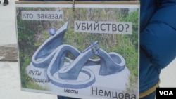 Один из плакатов