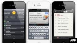 Samsung'dan Apple'a Dava Tehdidi