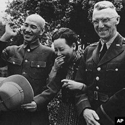 中国领导人蒋介石、第一夫人宋美龄与美国将军史迪威