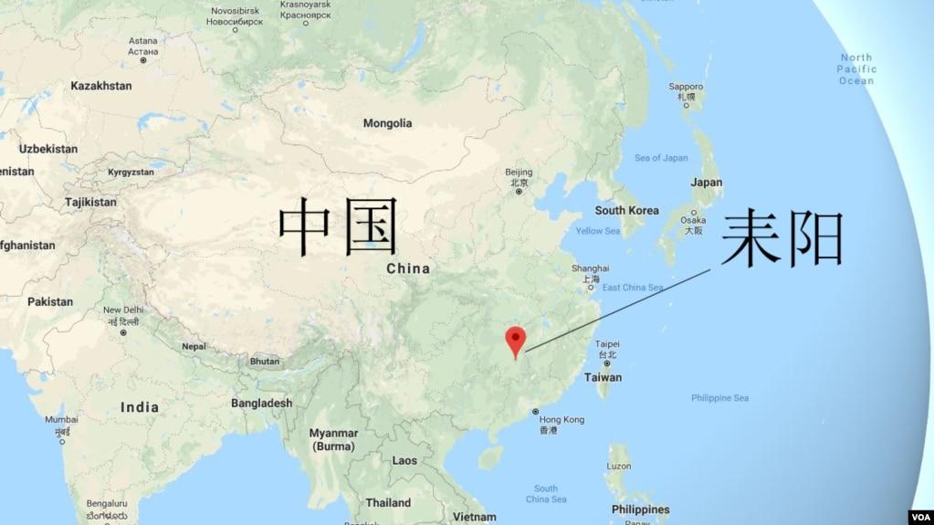 中国湖南省耒阳市