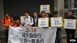 香港工黨幾名成員遊行到政府總部,要求當局減少中國自由行旅客人數,以及全面停止深圳戶籍居民一簽多行政策。(美國之音 湯惠芸攝)