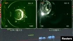 Tiangong(Heavenly Palace)1 ကုိေအာင္ျမင္စြာလြတ္တင္ခဲ့စဥ္။ ႏို၀င္ဘာ ၃၊ ၂၀၁၁။