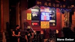 夜幕下的华盛顿中国城餐馆
