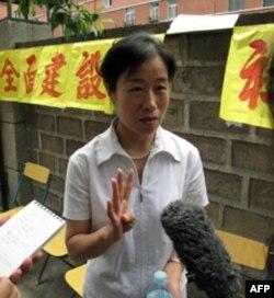 北京市民政局官员王秀琴
