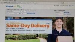 Американці закуповуються он-лайн