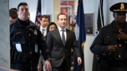 Quiz - Lawmakers Demand More Privacy Protections from Facebook