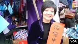 公民黨主席余若薇連續7年在維園年宵市場即席為參觀人士寫揮春,她認為每年都可以反映不同的民意 (美國之音湯惠芸拍攝)