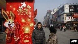 Người Trung Quốc liệu đã sẵn sàng cho Cách mạng?