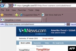 """""""Amerika Ovozi"""" 70 yoshda"""