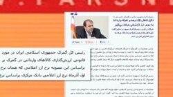 مجلس تک نرخی شدن ارز را « وعده کاذب» خواند