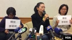 台灣人權工作者李明哲之妻李淨瑜(中)3月31日在台北宣布要去北京救丈夫。 (美國之音申華拍攝)