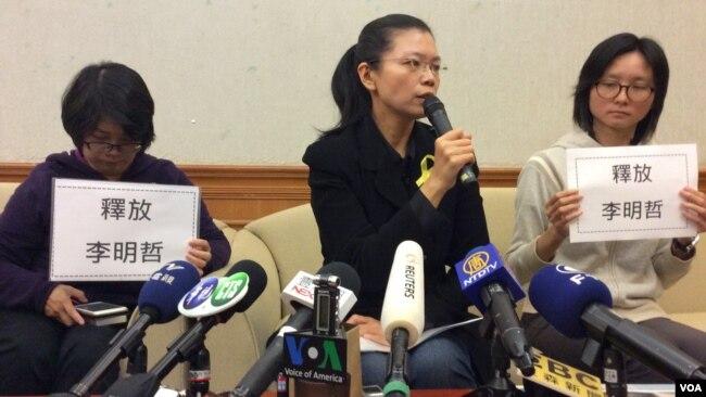 台灣人權工作者李明哲之妻李淨瑜(中)3月31日在台北宣布要去北京救丈夫。 她說,她知道未來的路會有些崎嶇,但是她將義無反顧(美國之音申華拍攝)