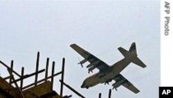 امریکی جہاز میں بم کا خوف