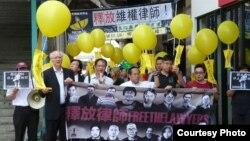 香港团体向中联办游行(图片来自香港中国维权律师关注组FB)